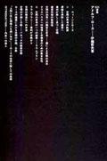 SD選書165 アドルフ・ロース