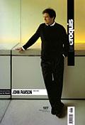 El Croquis 127 John Pawson 1995-2005