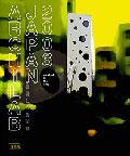 Archilab 2006 Japan