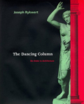 The Dancing Column