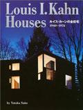 Louis I.Kahn Houses