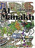 Volume 12: Al Manakh