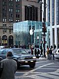 《アップルコンピュータ社の5番街店》