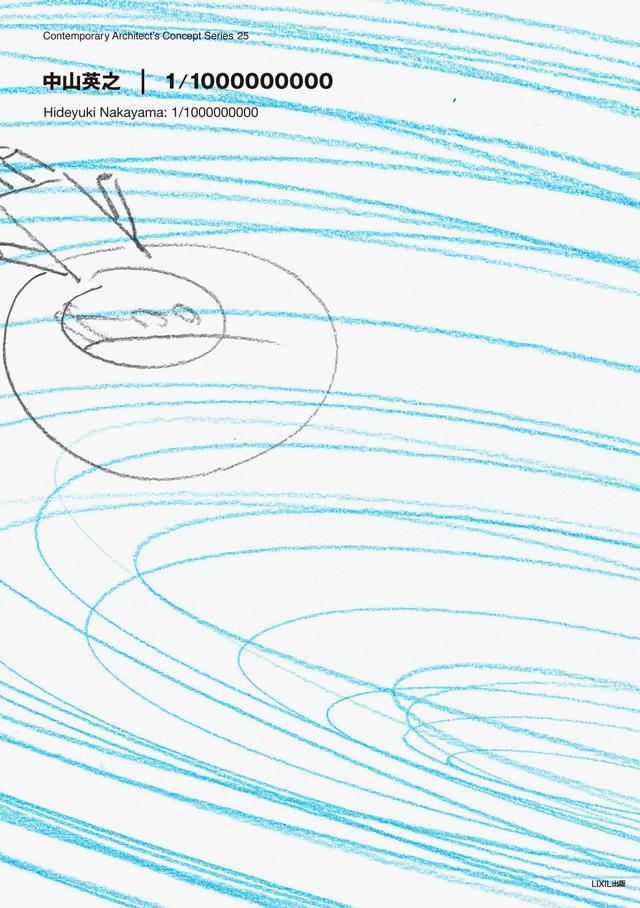 『中山英之|1/1000000000』刊行記念トーク 中山英之×野口順哉(空間現代)(大阪府・10/4)
