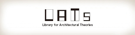 Library for Architectural Theories