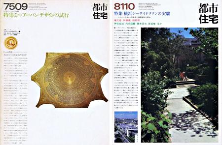 10-11_book