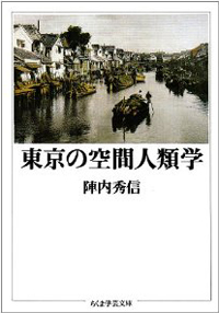 13_book_tokyo