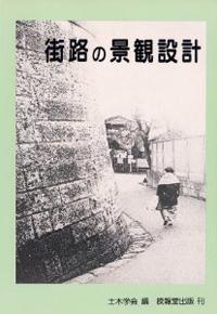 kisarazu.jpg