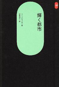 7_book_corbusier
