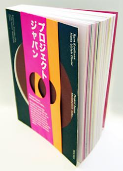 rem_book.jpg