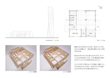 1112_igarashi_03.jpg
