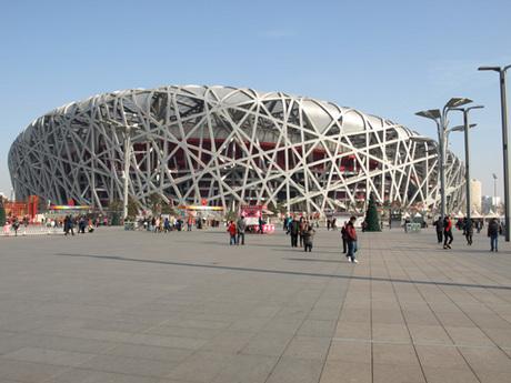155 北京──21世紀の建築