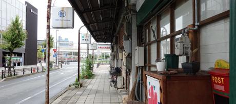 195 あいち建築──名古屋スリバチ学会編